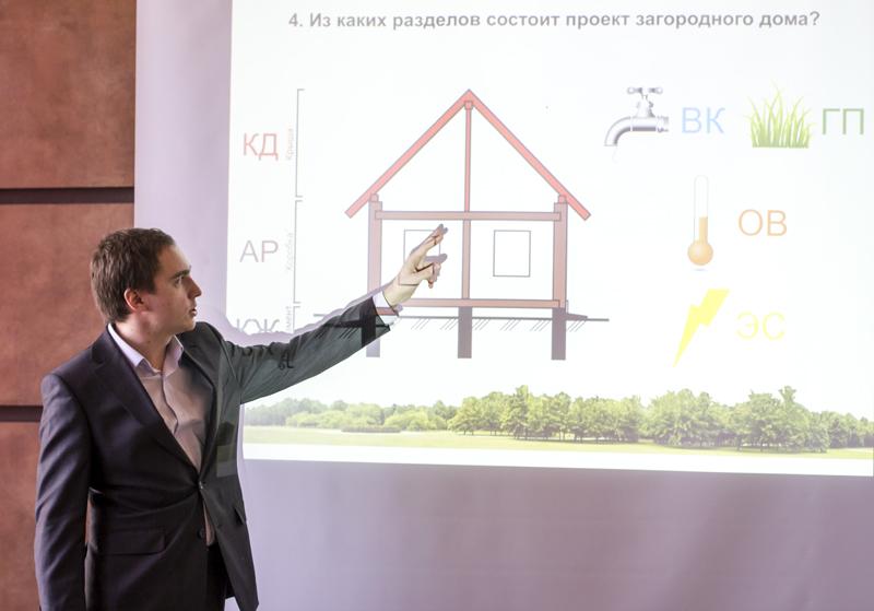 Виталий-Злобин-выступление
