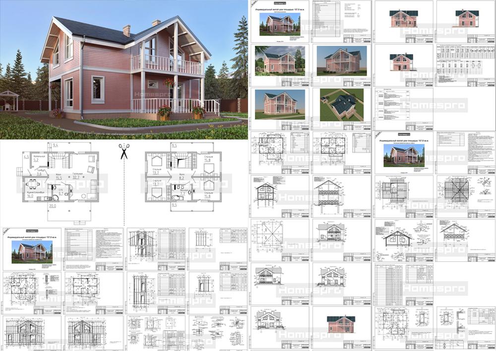 Проект-каркасного-дома-Подмосковье