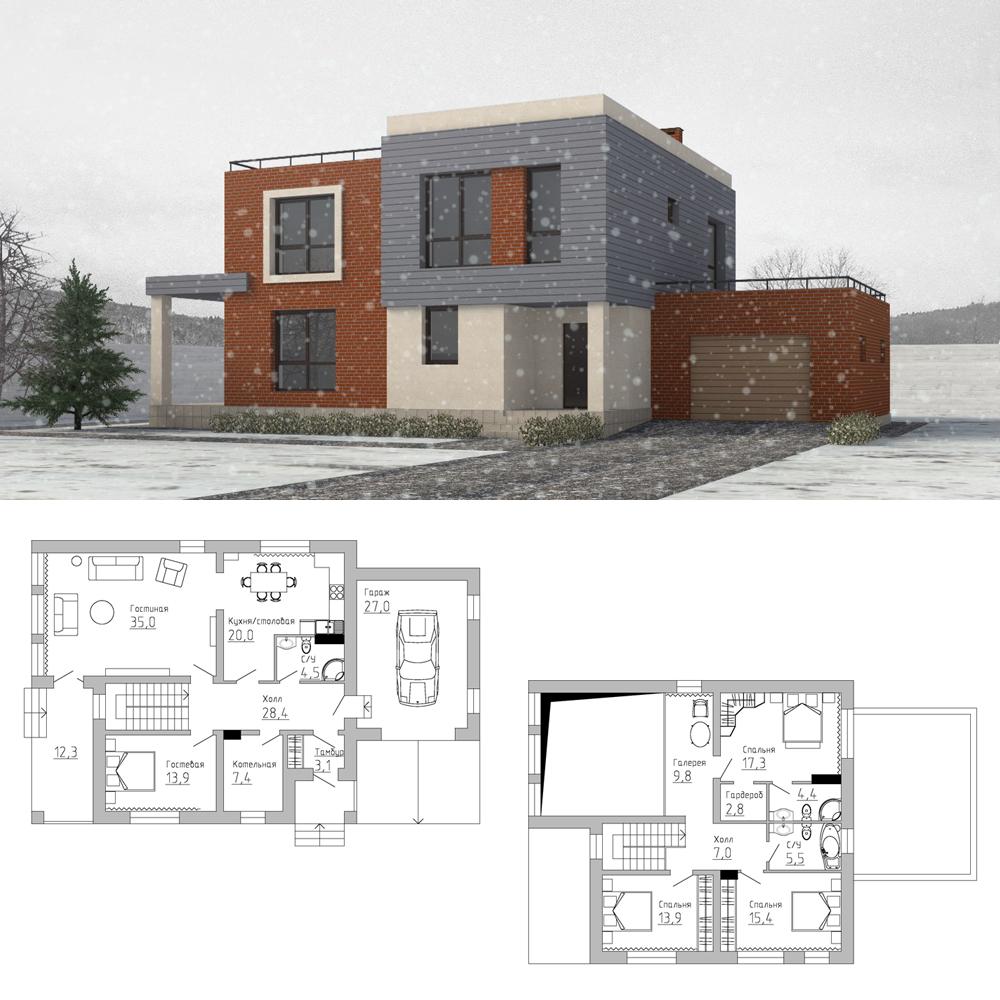 Проект-современного-дома-с-эксплуатируемой-кровлей-1