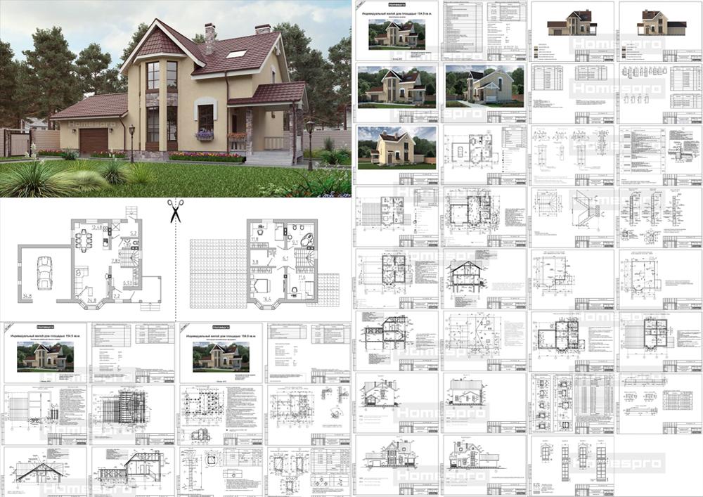 Проект-загородного-дома-в-Подрезково