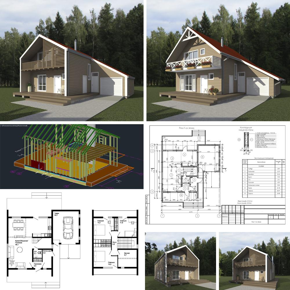 Проекты-каркасных-домов-типовые-решения