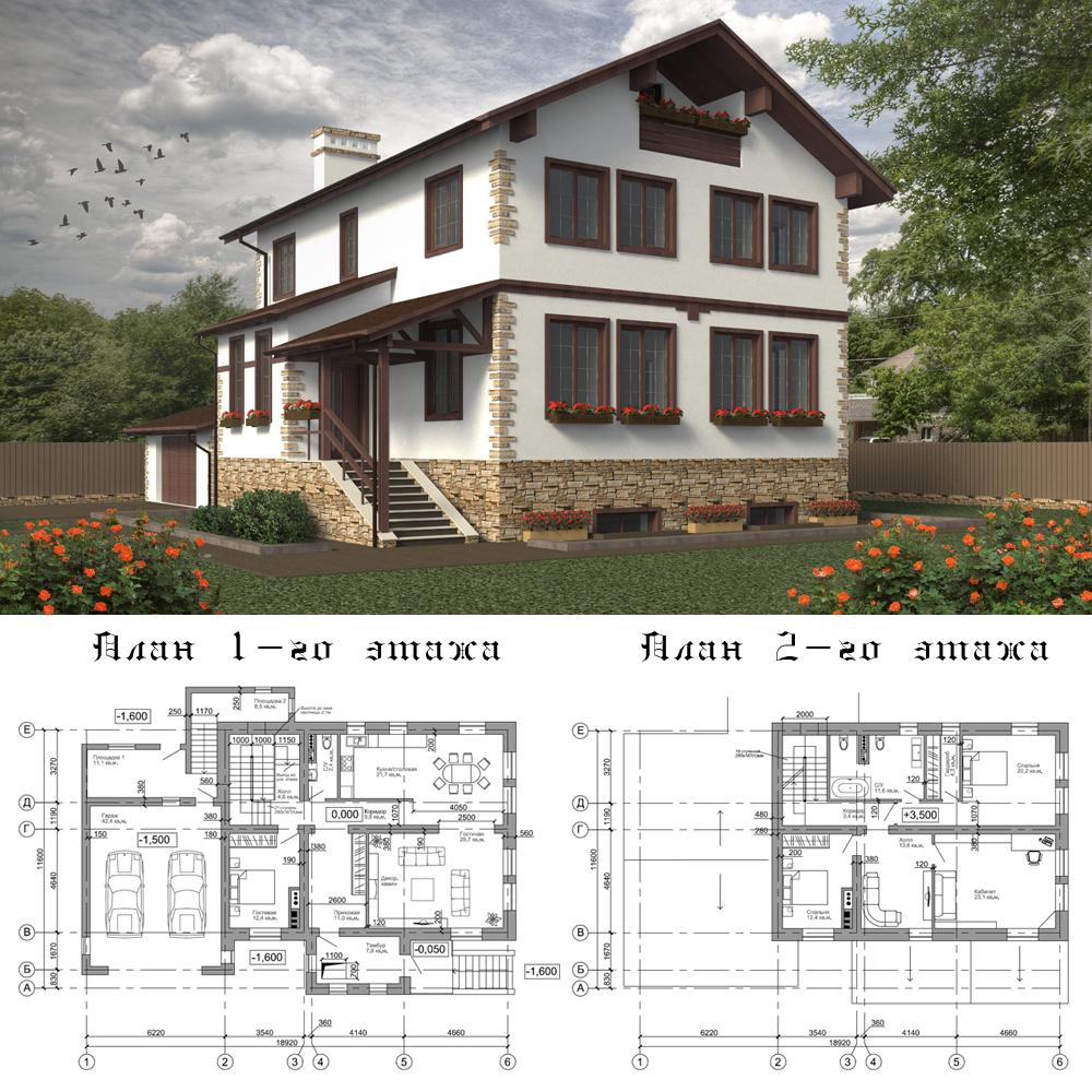 Реконструкция-дома-в-немецком-стиле-Красногорск