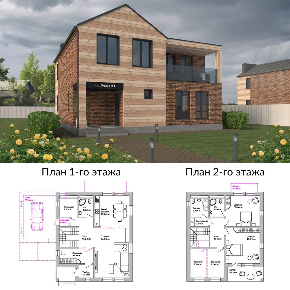 Проект-застройки-коттеджного-поселка-Подмосковье