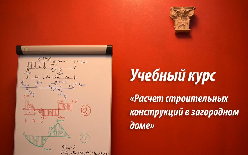 maket-oblozhki-termeh