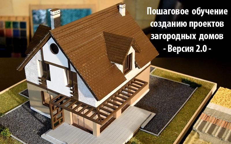 oblozhka-kursa-3