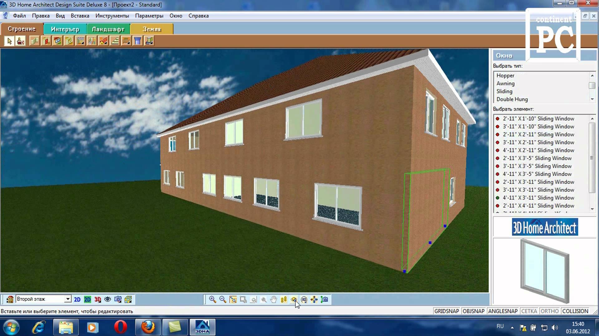 3D Home Architect 1
